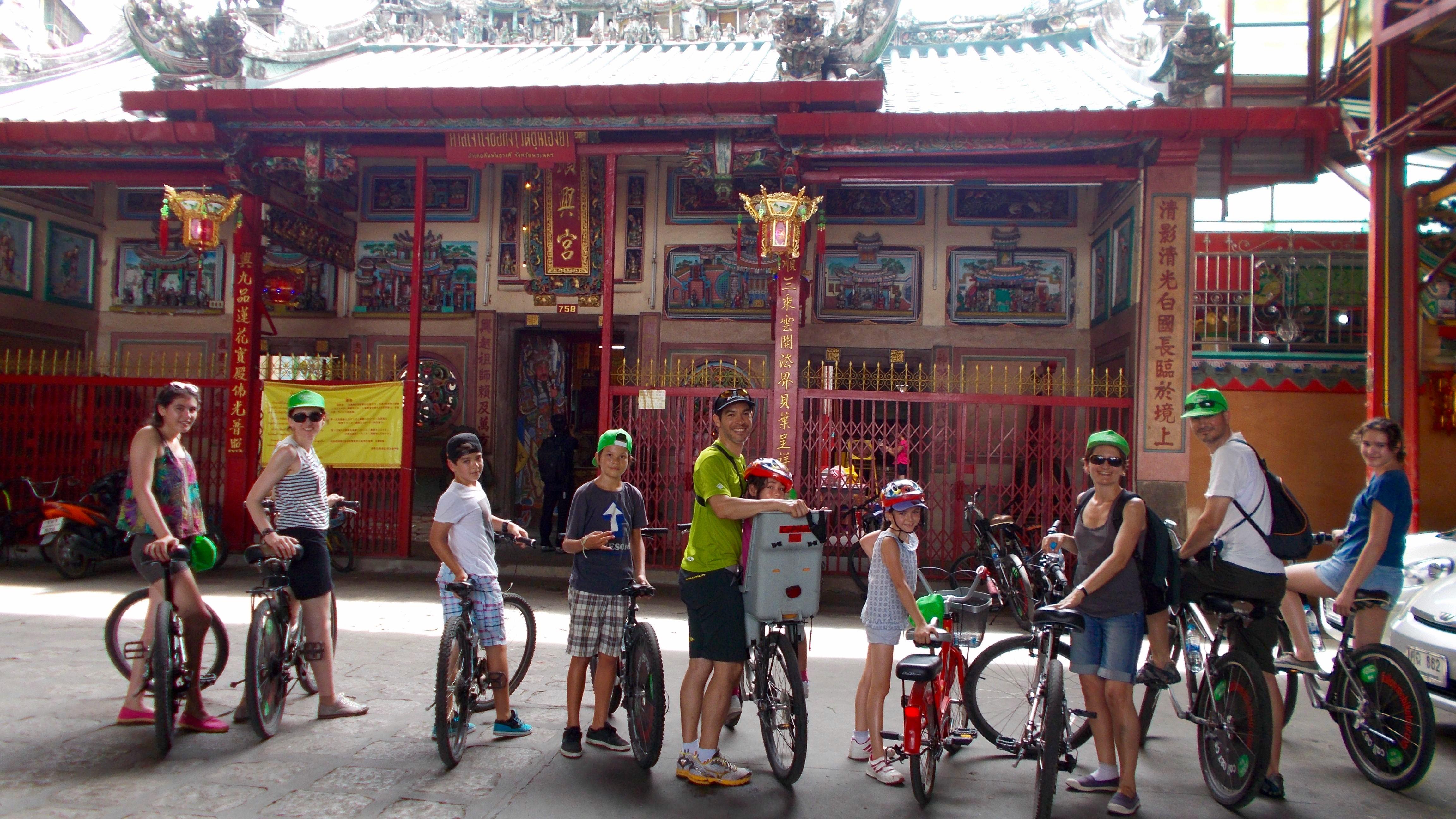 Chow Sue Kong Shrine